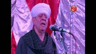تحميل اغاني مختارات .. الشيخ ياسين التهامى - أهيم وفي الهيمان تخفى معالمي MP3