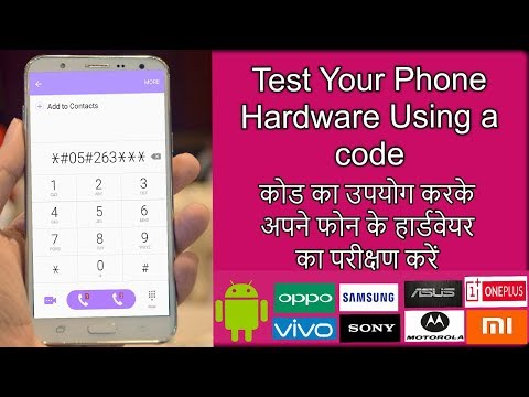 Download Android Secret Codes Video 3GP Mp4 FLV HD Mp3