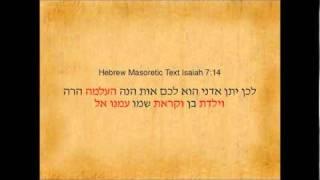 Bible Hoaxes : Isaiah 7:14 Immanuel