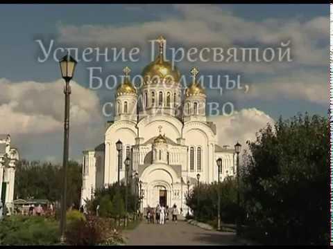 Помощь церкви из бюджета