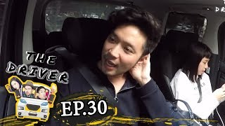 The Driver EP.30 - เบล สุพล