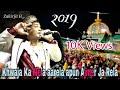 Khwaja Ka Mela aarela apun Ajmer Ja Rela By Rabbani Band Savanur 2019 Zakirjit H