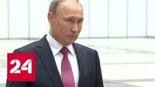 Путин прочел письмо Миронова о Серебренникове