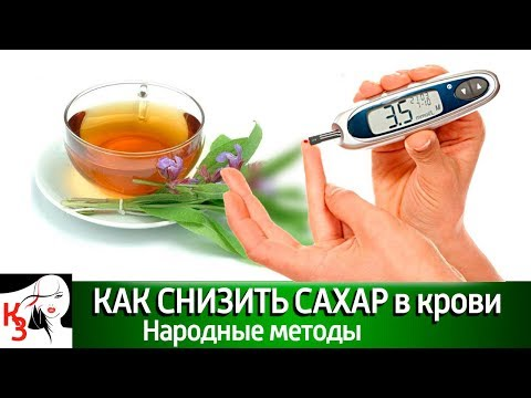 Как подготовиться к анализу крови на сахар беременной