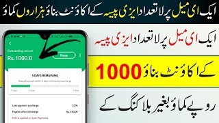 Get 1000 From Easypaisa How To Make Unlimited Easypaisa Account One Gmail Address 2020