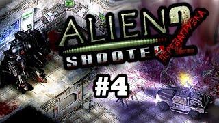 Alien Shooter 2 Reloaded #4 - Пулеметная Установка и Машина