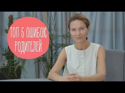 5 ошибок, которые совершают все хорошие мамы   Family is...