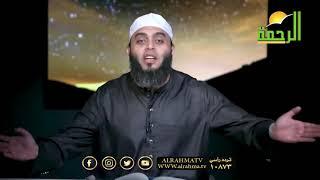 صلاح القلوب باليقين برنامج صلاح القلوب مع الشيخ عمرو أحمد