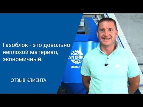 Сергей, Россия. г.Горно-Алтайск