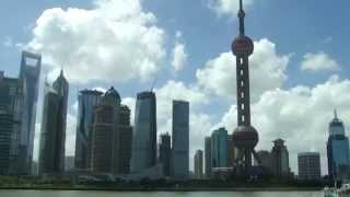 Video : China : ShangHai 上海 ferry ride : view of PuDong