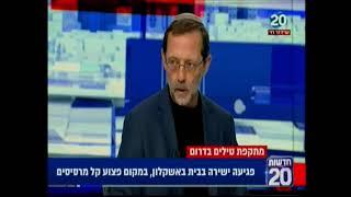 Moshe Feiglin: We Must Retake Gaza