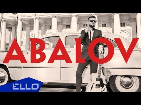 Alexandro Abalov - Потанцуй со мной