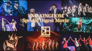 12月の2019 FNC KINGDOM開催を記念し、前回2017 FNC KINGDOMでのライブのダイジェスト映像を大公開!第五弾はヨンファのステージ☆