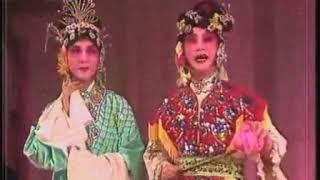 荀令莱 赵慧秋 尚明珠 王紫苓 童芷苓《红娘》 1983
