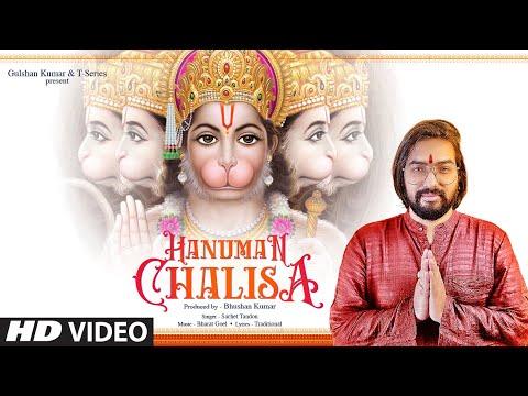 Hanuman Chalisa (हनुमान चालीसा)   Sachet Tandon   Bharat Goel   Bhushan Kumar   T-Series