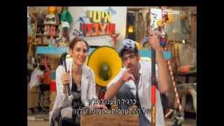 """Сплит:Тайна Крови, איטי ועצבני פרק 6 - תותח תפו""""א"""