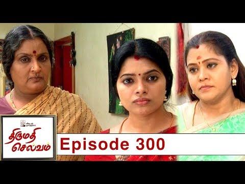 Thirumathi Selvam Episode 300, 19/10/2019 | #VikatanPrimeTime