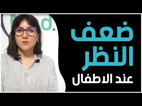 الدكتورة نادية كرشان مزاح أخصائية طب العيون