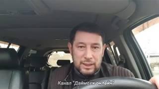 Срочно! Москвахь болу нохчашка, вайнахе къамел (перевод на русский язык - в описании к видео).