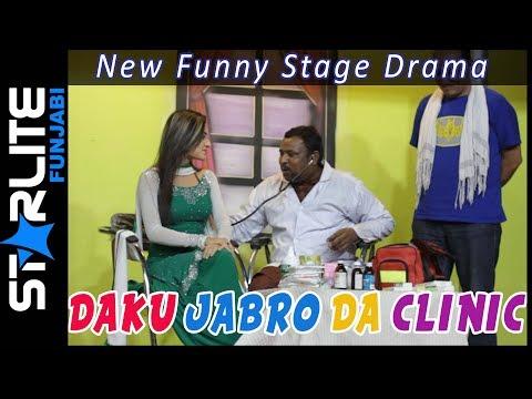 Daku Jabro Da Clinic | Latest Stage Drama 2019 | Clip 03 | Pakistani Funny Stage Drama