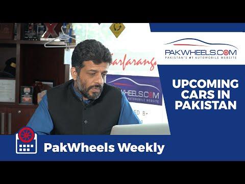Honda City 2020 | Hilux Facelift | Toyota Corolla 2020 | Petrol Shortage | PakWheels Weekly