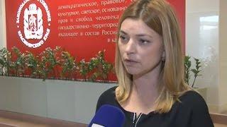 Елена Пензина, депутат Законодательного Собрания Красноярского края