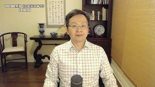 海航集团董事长王健意外离世,可以从阴谋论解读吗?(2018年7月4日第398期)