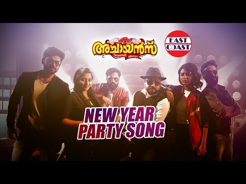 New year party song - Achayans