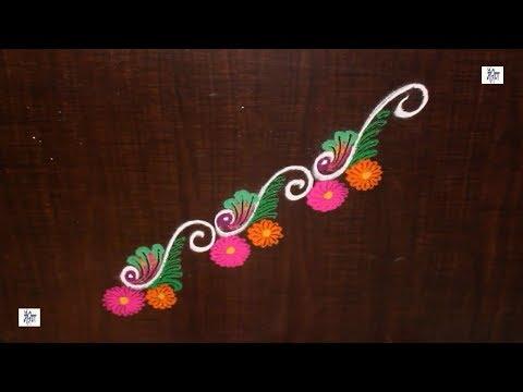 RAKSHABANDHAN SPECIAL Creative & Simple BORDER Kolam /  rangoli without using Dots    maitrin 2018