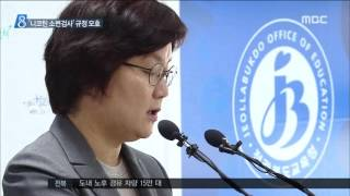 2016년 06월 11일 방송 전체 영상