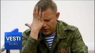 Zakharenko Calls Up the Donetsk Reserves: Donbass Gears Up For Full-Scale Kiev Offensive