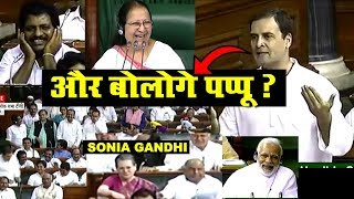 Rahul Gandhi Parliament Speech Mai Pappu Hoon | FUNNY