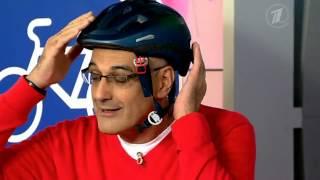 Смотреть онлайн Аксессуары для безопасности велосипедиста