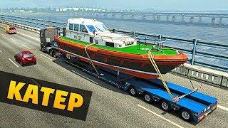 НЕГАБАРИТНЫЙ ГРУЗ - Лоцманское Судно - Euro Truck Simulator 2