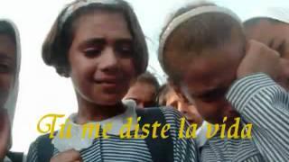 Shma Israel Elohai (Escucha Israel)