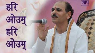 BHAJAN | Sudhanshu Ji Maharaj