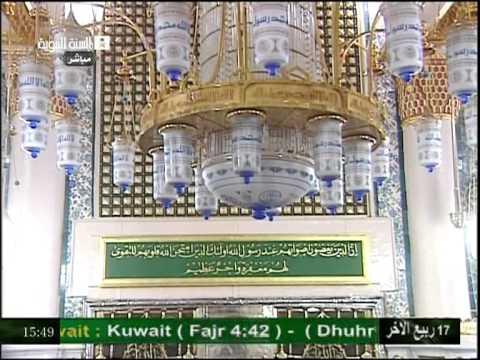 القباب من داخل المسجد النبوي الشريف HD
