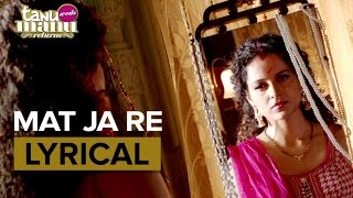 Mat Ja Re | Full Song with Lyrics | Tanu Weds   - YouTube