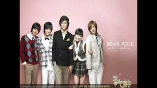[MP3]  Violin 'Stranger Sun' Natseon Hae by Park Hye Ri - Boys Before Flowers  - 낯선 해