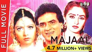 Majaal (1987) | Hindi Full Movie | Jeetendra, Sridevi, Jaya Prada