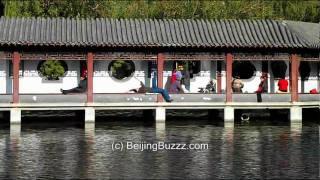 Video : China : TuanJieHu Park, BeiJing 北京