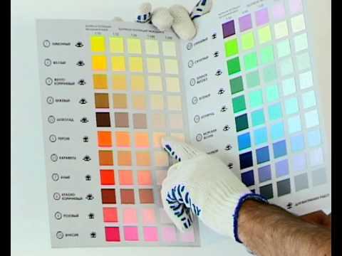 Колерование краски