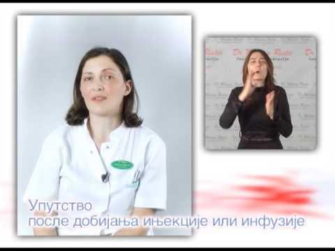 O opasnostima od pušenja i hipertenzije