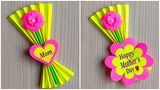 Mothers Day Gift Ideas Easy Handmade / Mothers Day Card Making Very Easy And Beautiful