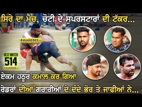 #514 Best Match   Phagwara Vs Samrala   Raikot (Ludhiana) Kabaddi Cup 29 Dec 2018