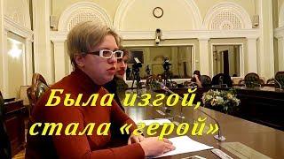 ЕСПЧ оштрафовал Украину за активистку, поджарившую яичницу на Вечном огне