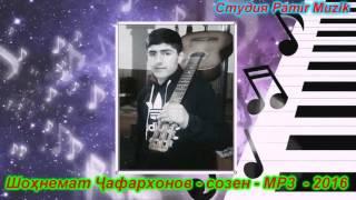 Шохнемат - созен - МР3 - 2016