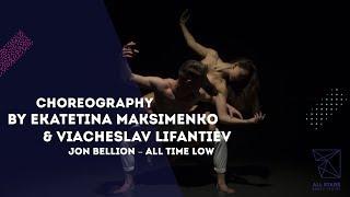Jon Bellion – All Time Low Choreo by Ekatetina Maksimenko All Stars Dance Centre