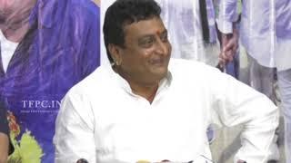 Comedian Prudhvi Raj Press Meet | TFPC