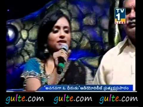 Anaganaga O Dheerudu Audio Launch Part 1